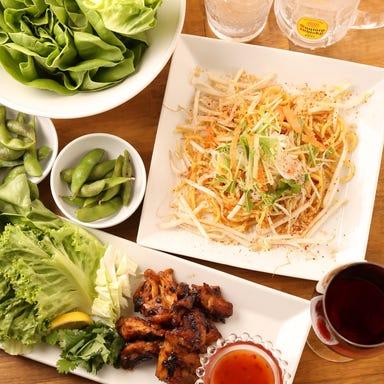 エスニック料理×居酒屋 スワーハ  コースの画像