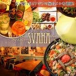 エスニック料理×居酒屋 スワーハ