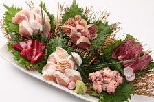 純系名古屋コーチン使用の絶品鶏料理