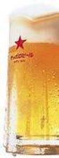 北海道限定・生ビール