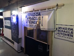 DOKODA MIRACLE KITCHEN