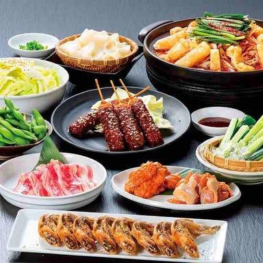 焼肉×赤から鍋 赤から 日立田尻店 コースの画像