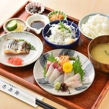 料理長おすすめ新鮮地魚料理の定食!