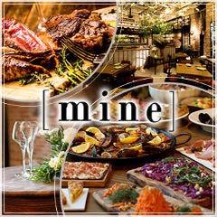 地中海レストラン mine
