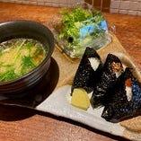 【握りたておにぎりセット】 ホカホカおにぎりと週替わりスープのお昼ごはん(11:30~14:00)