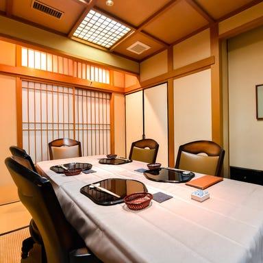 日本料理 石田  店内の画像