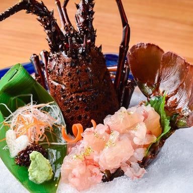 日本料理 石田  こだわりの画像