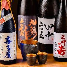 厳選された日本酒を多数ご用意
