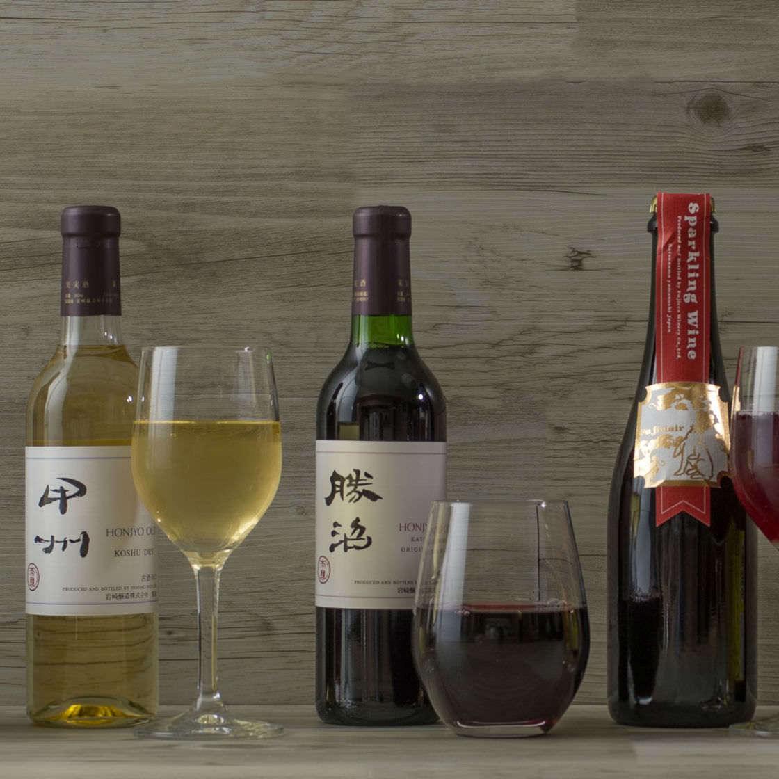山梨ワインや地酒をご用意