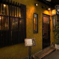大人の隠れ家居酒屋 TAKERO 後楽園