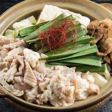 国産和牛もつ鍋(塩・味噌・白湯)