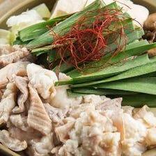 和牛もつ鍋(味噌・塩・白湯)