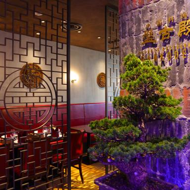 フカヒレと個室中華 盤古殿 日本橋店 こだわりの画像