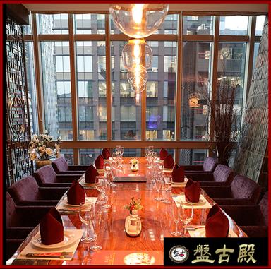 フカヒレと個室中華 盤古殿 日本橋店 コースの画像