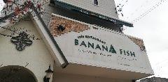 cafe RESTAURANT BANANAFISH