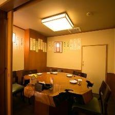 5名個室~30名まで和個室完備