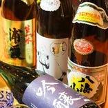 幹事さん必見!日本酒好きの方々も満足頂ける忘年会特典!会席料理にプラス1500円で、日本酒好きの女将が厳選した3種類の日本酒も入った飲み放題にできます!美味しいお酒と肴で今年を振り返りましょう♪