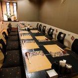【座敷席】12名~16名まで、個室の貸切可能です!