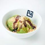 【名物】牛角アイス(抹茶)