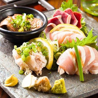 個室×名物鶏料理 とりせん 立川本店 コースの画像