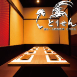 立川駅より徒歩2分 個室×名物鶏料理 とりせん‐立川本店‐