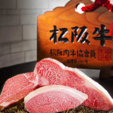 松阪牛の指定店が提供する肉割烹