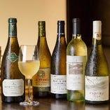 白ワインもお手頃のものから高級ワインまでご用意しています。