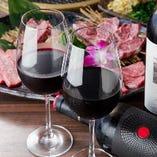 「ワイン×焼肉」のコラボレーションをご堪能ください。