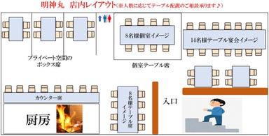 藁焼き鰹たたき 明神丸 高松店 メニューの画像