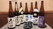 日本酒豊富に揃えてます♪