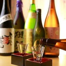 プレミアム日本酒も全て原価で提供!