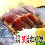 カツオ藁焼き厚切り定食