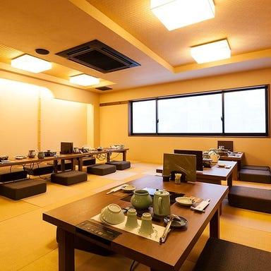 水たき 濱田屋  店内の画像