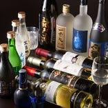 地元福岡の蔵元『喜多屋』の日本酒など多数ご用意しております!