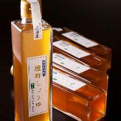 濱田屋特製酢醤油