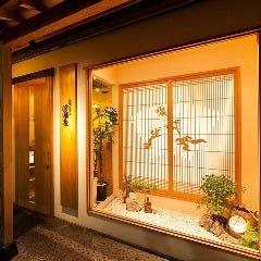水たき 濱田屋