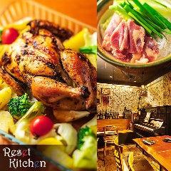 Reset Kitchen 堺筋本町