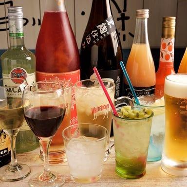 イタリア食堂 がぶ飲みワイン ドバール  メニューの画像