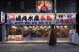 南海高野線堺東駅西口から徒歩2分!あいててよかった24時間営業!