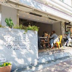 TABLES(タブレス) 南堀江店