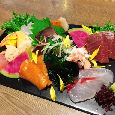 魚河岸本舗 魚魚屋 春日井店  メニューの画像