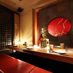 和風個室居酒屋 九州九州 ‐くすくす‐ 福岡博多駅前筑紫口店