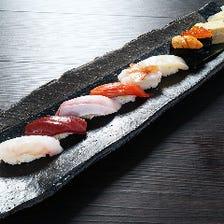 生寿司盛合せ‐雅(みやび)‐【八貫】