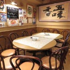 台湾料理 五味香 馬車道店