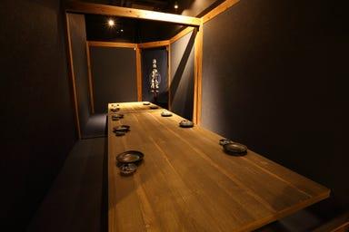 酒場 半蔵 ‐HANZO‐  店内の画像