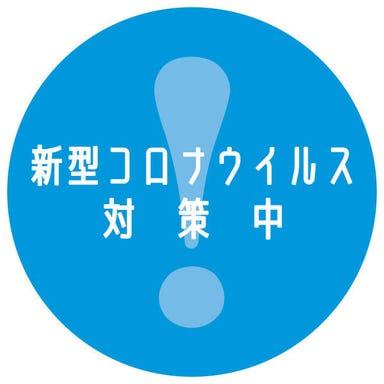 雅庵 三宮店 メニューの画像
