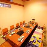 《会社宴会や家族でのお食事にも》お座敷個室(10名様席)