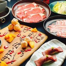アニバーサリーコース《国産牛&国産豚すきしゃぶ食べ放題》5,500円(税込)