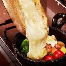 朝霞台初!ラクレットチーズ