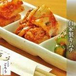 自家製キムチ(白菜・大根・胡瓜)